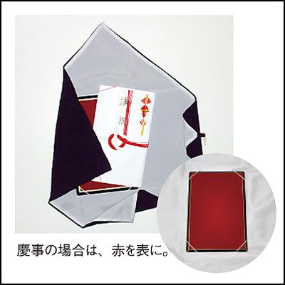 家紋入り台付き袱紗07
