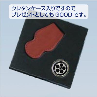 家紋入りレザーポケットクリップ&マーカーウレタンケース