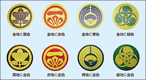 家紋入りレザーポケットクリップ&マーカー印字色2