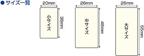 家紋入り千社札風ドーム(立体)シールサイズ2