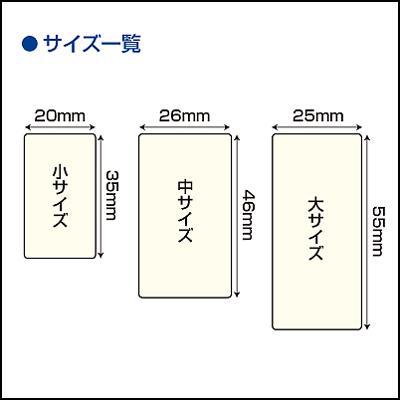 家紋入り千社札風ドーム(立体)シールサイズ1