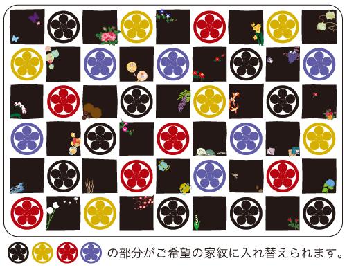 マウスパッド市松家紋03