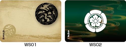 家紋マウスパッド侘寂デザイン6