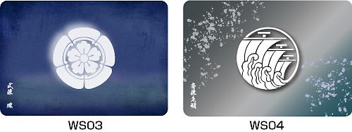 家紋マウスパッド侘寂デザイン4