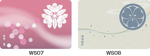 家紋マウスパッド侘寂デザイン1