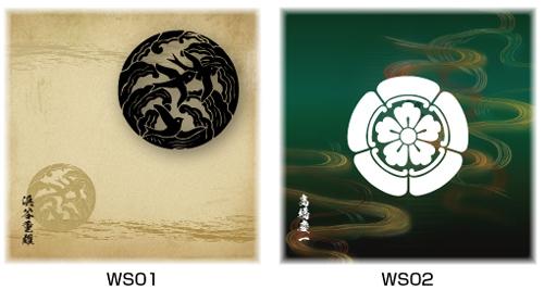 陶器製 家紋入り楯(侘寂)デザイン16
