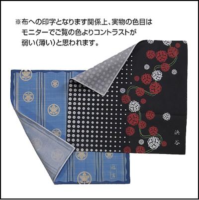 家紋入りハンカチ(ちらし家紋)説明2