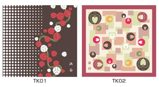 家紋入りハンカチ(ちらし家紋)デザイン10