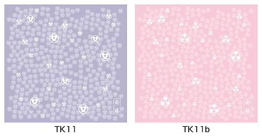 家紋入りハンカチ(ちらし家紋)デザイン3