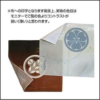 家紋入りハンカチ(侘寂)説明2