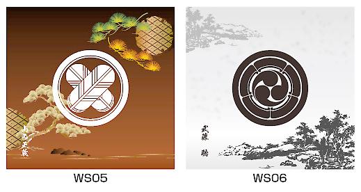 家紋入りハンカチ(侘寂)デザイン2