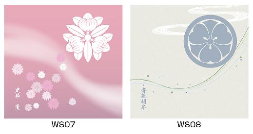 家紋入りハンカチ(侘寂)デザイン1