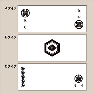 家紋入りフェイスタオルデザイン4