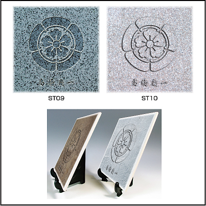 陶器製 家紋入り楯(STONE)デザイン5