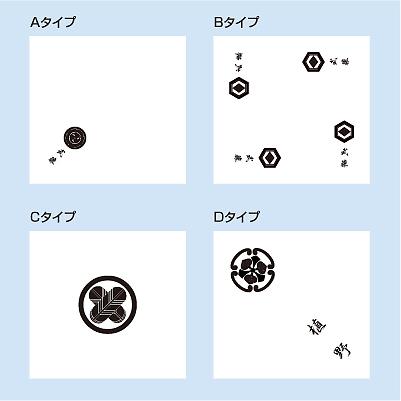 家紋入りハンドタオルデザイン4