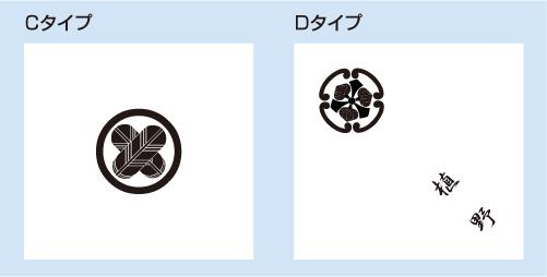 家紋入りハンドタオルデザイン3