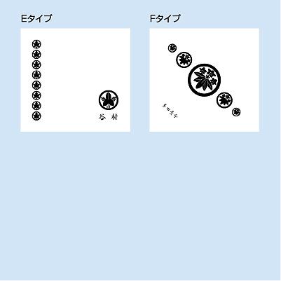 家紋入りハンドタオルデザイン2