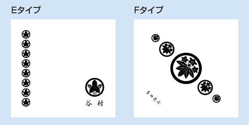 家紋入りハンドタオルデザイン1