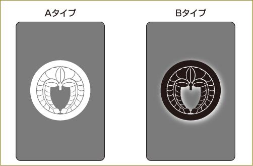 家紋入りタグ(小紋柄)デザイン7