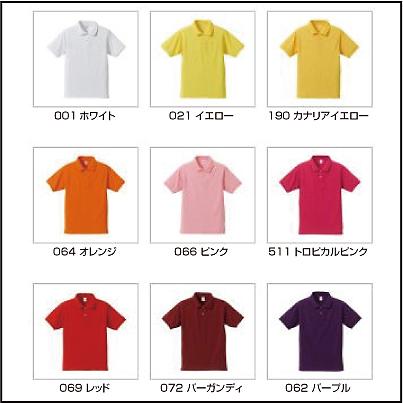 家紋入りポロシャツ カラーバリエーション5