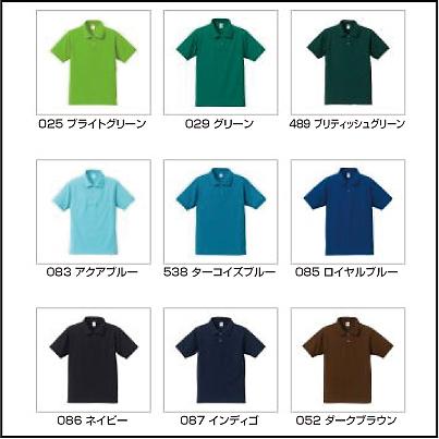 家紋入りポロシャツ カラーバリエーション4
