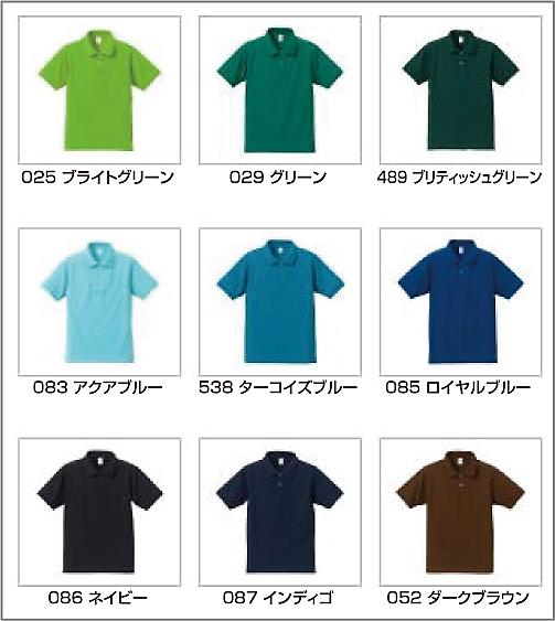 家紋入りポロシャツ カラーバリエーション2