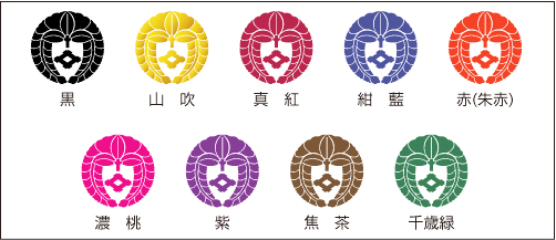 家紋マグカップ(暸)印字色2