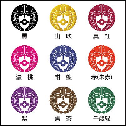家紋マグカップ(暸)印字色1