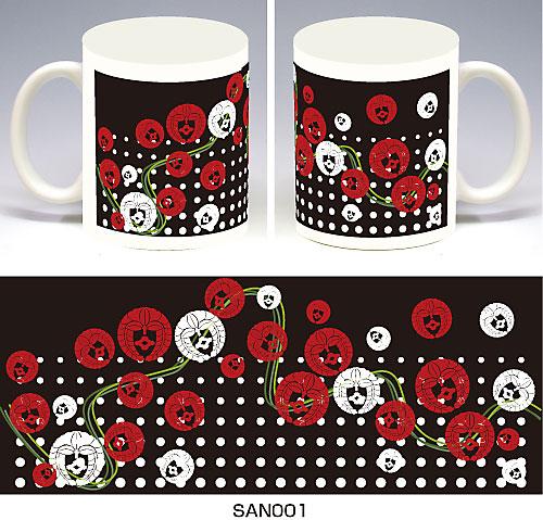 家紋マグカップ(燦)デザイン11