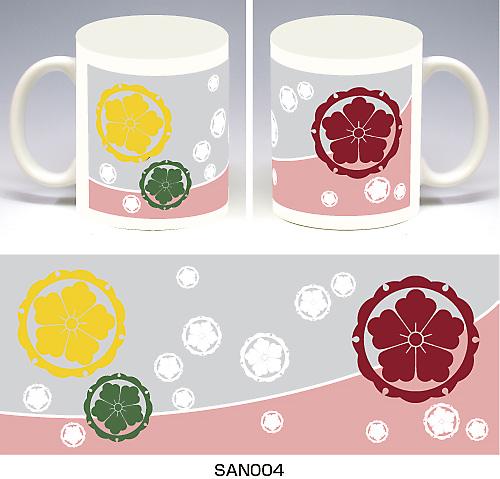 家紋マグカップ(燦)デザイン8