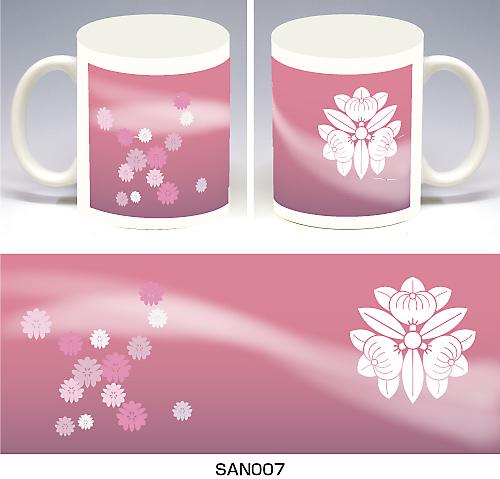 家紋マグカップ(燦)デザイン5