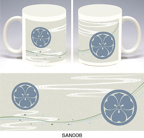家紋マグカップ(燦)デザイン4