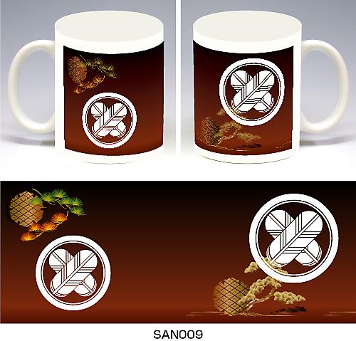 家紋マグカップ(燦)デザイン3