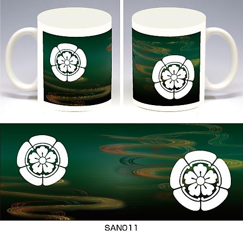 家紋マグカップ(燦)デザイン2