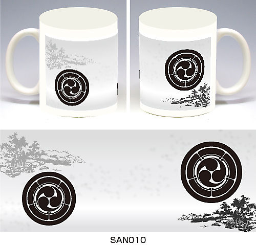 家紋マグカップ(燦)デザイン12