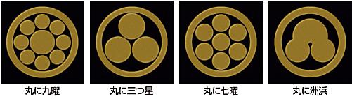 家紋蒔絵シール(自然紋)12