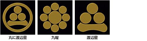 家紋蒔絵シール(自然紋)11