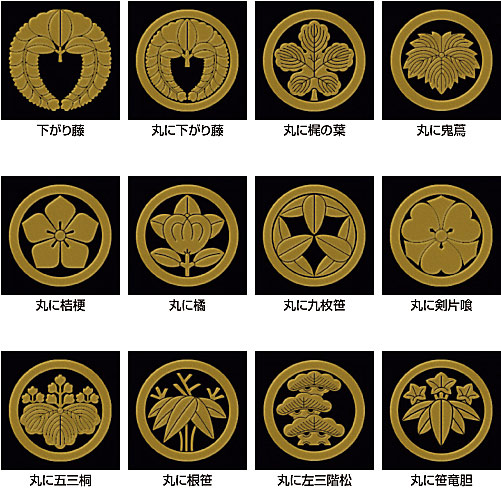家紋蒔絵シール(植物紋)05