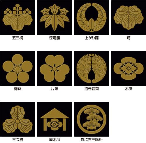 家紋蒔絵シール(植物紋)03