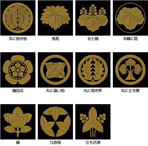 家紋蒔絵シール(植物紋)02