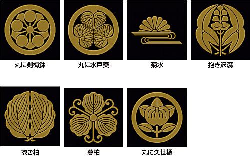 家紋蒔絵シール(植物紋)01