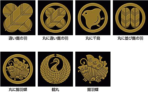 家紋蒔絵シール(動物紋)01