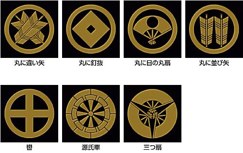 家紋蒔絵シール(器物紋)01