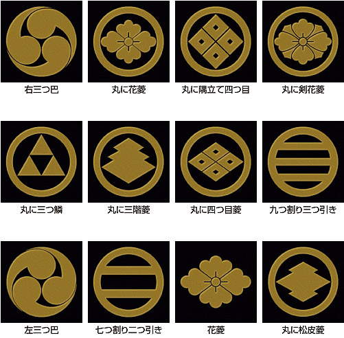 家紋蒔絵シール(幾何紋)02