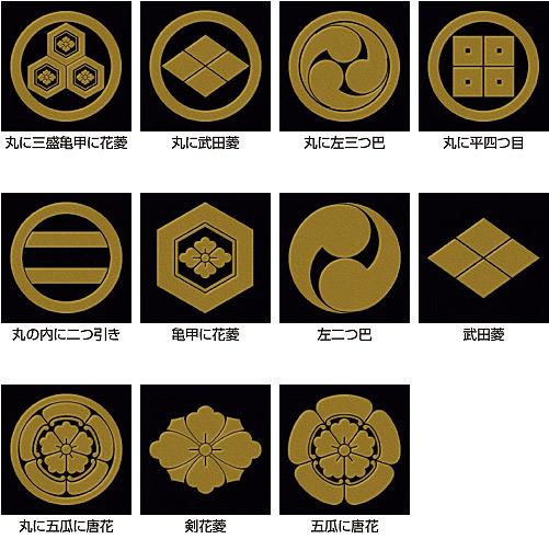 家紋蒔絵シール(幾何紋)01