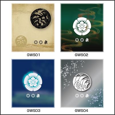 家紋色紙額 ー円(つぶら)ーデザイン9