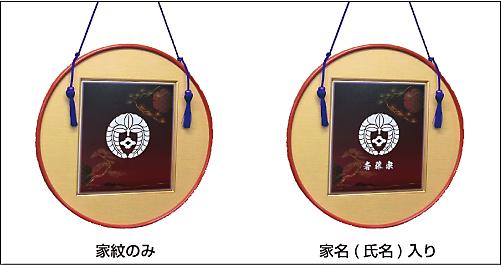 家紋色紙額 ー円(つぶら)ー額縁の色