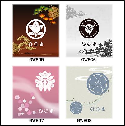 家紋色紙額 ー円(つぶら)ーデザイン8