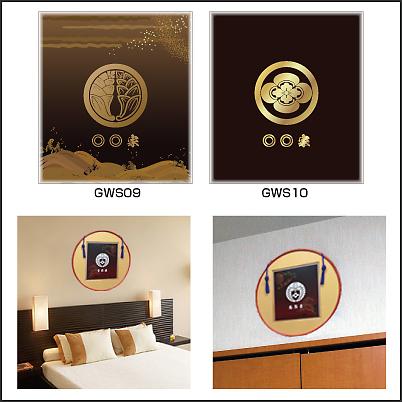 家紋色紙額 ー円(つぶら)ーデザイン7