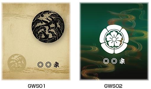 家紋色紙額 ー円(つぶら)ーデザイン6